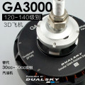 Dualsky - ECO GA 3000 / 380 KV Motor / 30cc gas