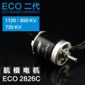 Dualsky - ECO 2826C / 1120 KV Motor / 660W