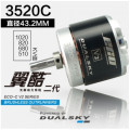 Dualsky - ECO 3520C / 680 KV Motor / 1100W